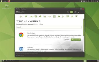 VirtualBox_ubuntu MATE 2004_28_04_2020_20_40_03.jpg
