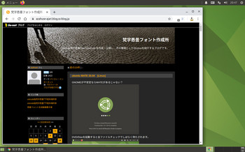 VirtualBox_ubuntu MATE 2004_28_04_2020_20_47_43.jpg