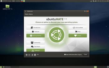 VirtualBox_ubuntuMATE1710_04_09_2017_08_32_48.jpg