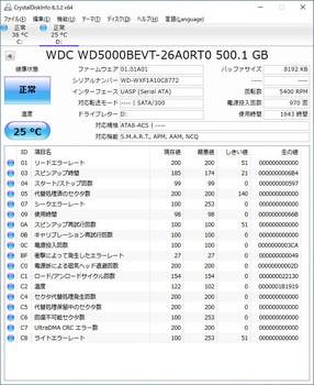WD5000BETV-03.jpg