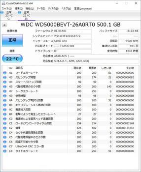 WD5000BETV-04.jpg