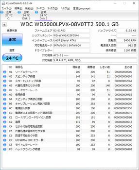 WD500LPVX.jpg