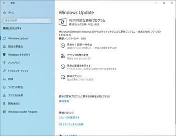 WindowsUpdate02.jpg