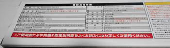 YBS-51-02.jpg