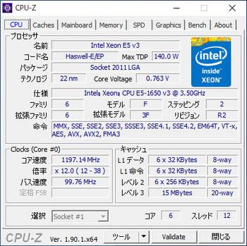Z440-01.jpg