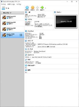 ubuntu2004-01.jpg