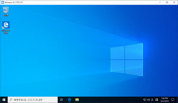 windows10-1903-4.jpg